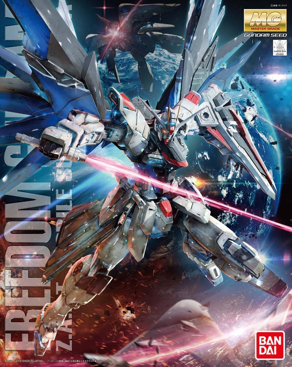 Freedom Gundam Master Grade v2